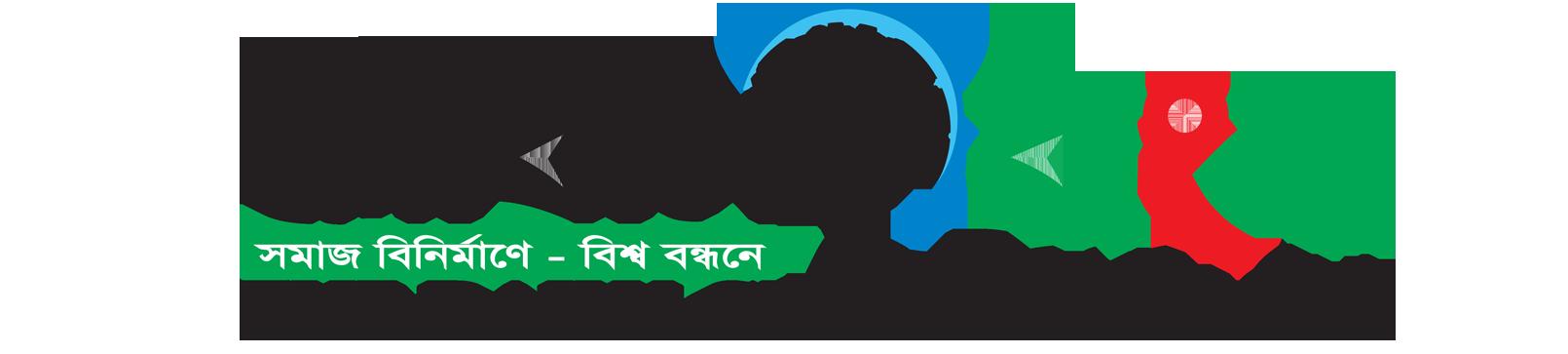 Global Bangla